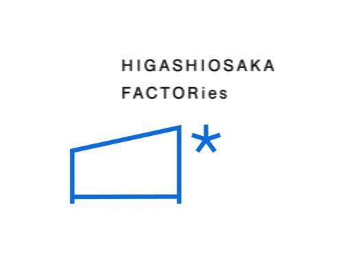 HIGASHIOSAKAFACTORiesプロジェクトリーダー平川さまの事務所のサイトのリンクを貼らせていただきます!